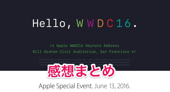 Apple special event 6 2016 1
