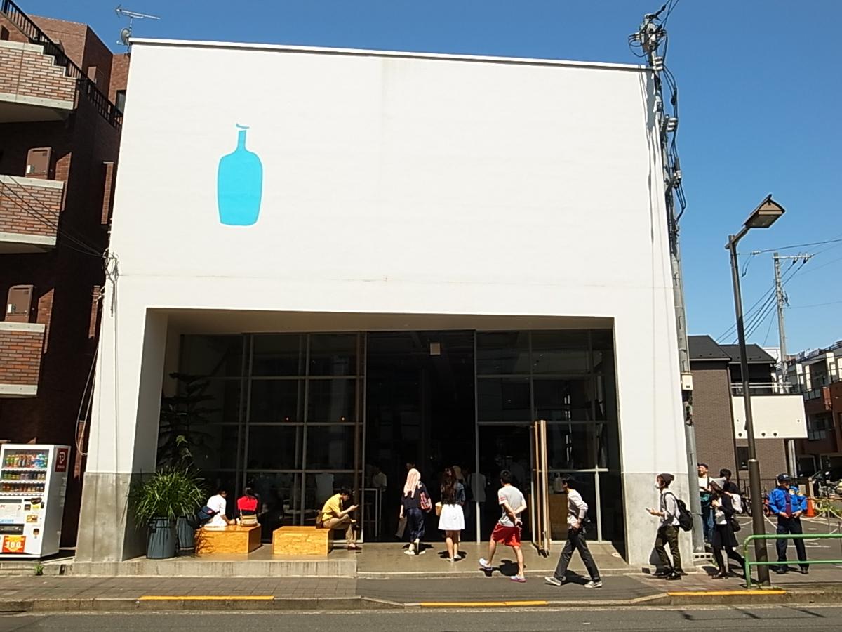 焙煎機の音と飲むコーヒーが逸品!「Blue Bottle Coffee 清澄白河ロースタリー&カフェ」