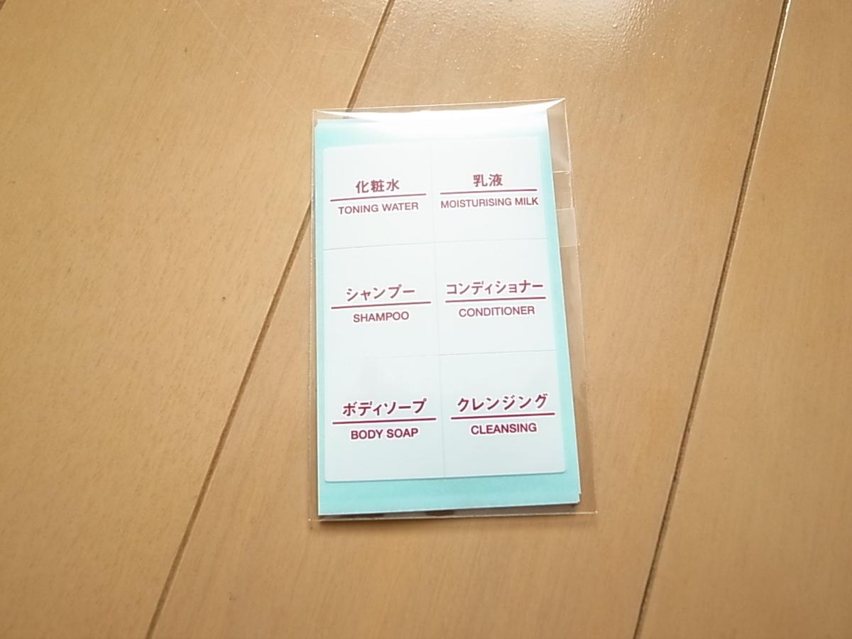 Identification label 2