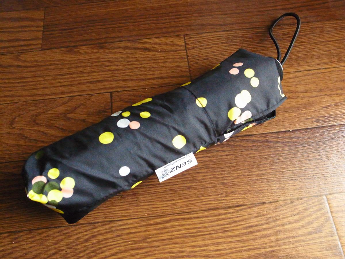 デザインも機能も欲しい欲張りな折れない傘!「Senz Umbrella mini」