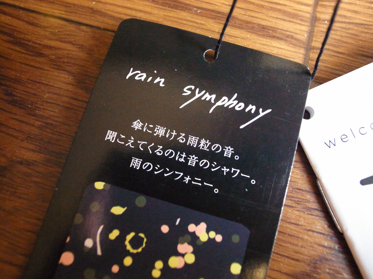 Scope senz Rain Symphony 8