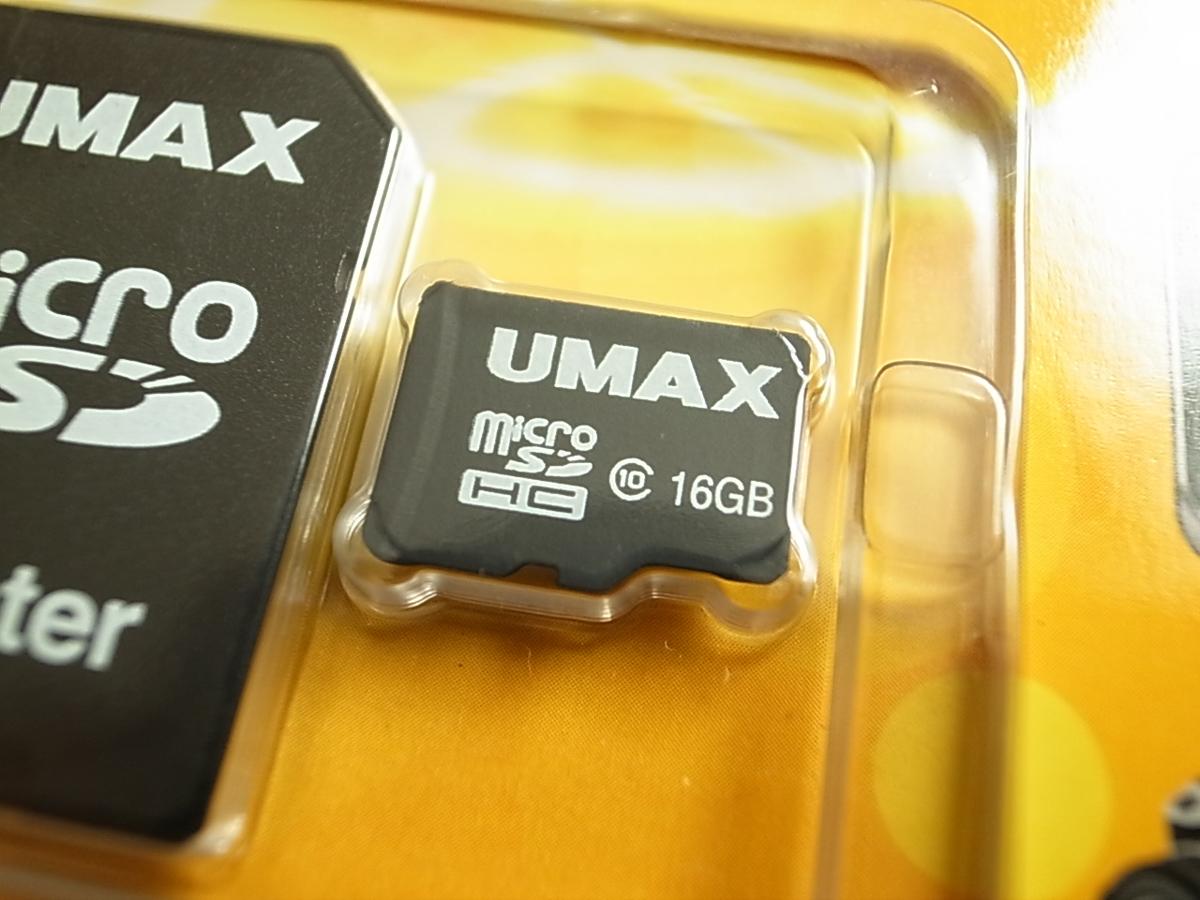 Umax micro sdhc card 2