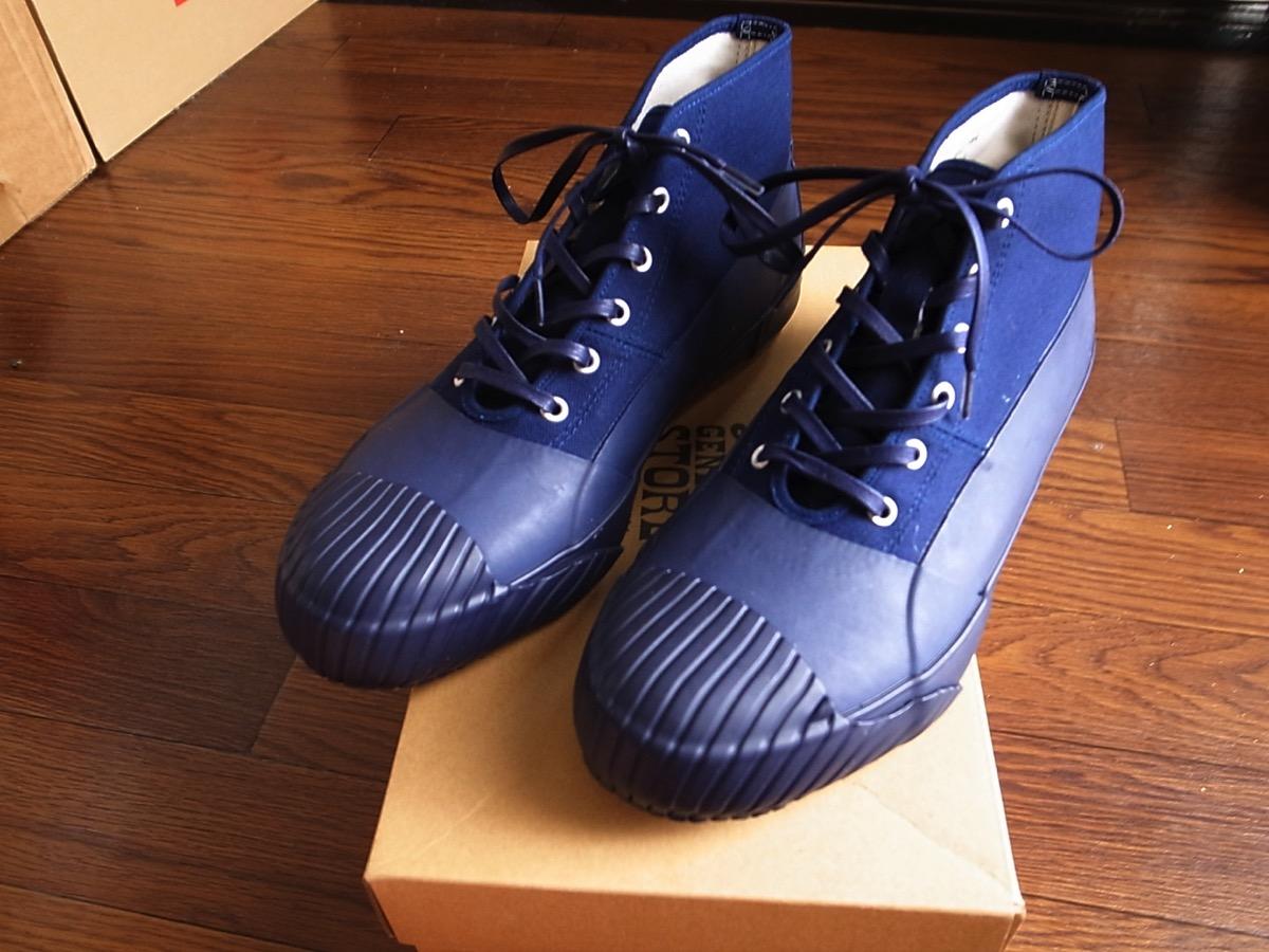 By gs rain shoes 1
