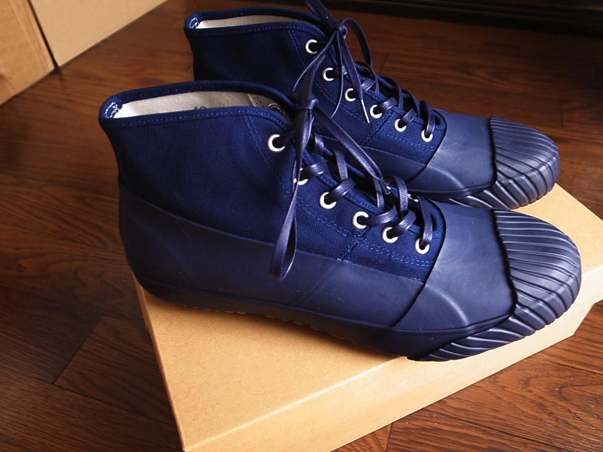 By gs rain shoes 11