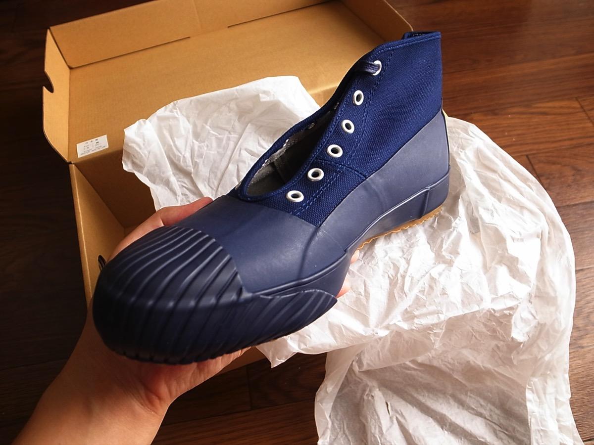 By gs rain shoes 3