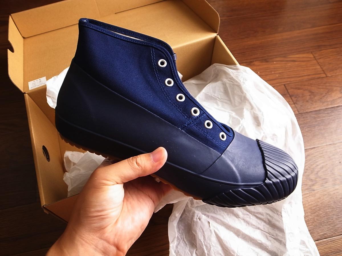 By gs rain shoes 4