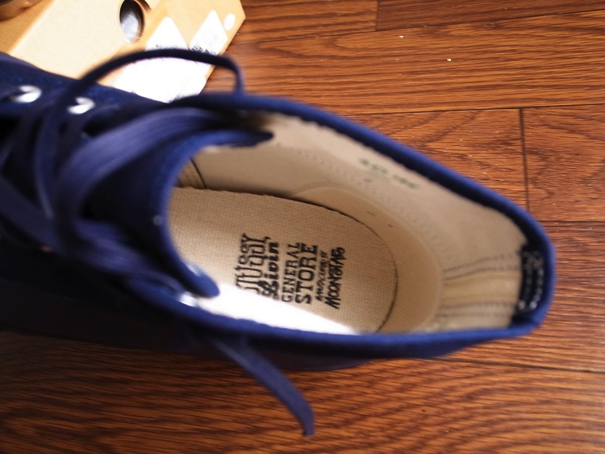 By gs rain shoes 7