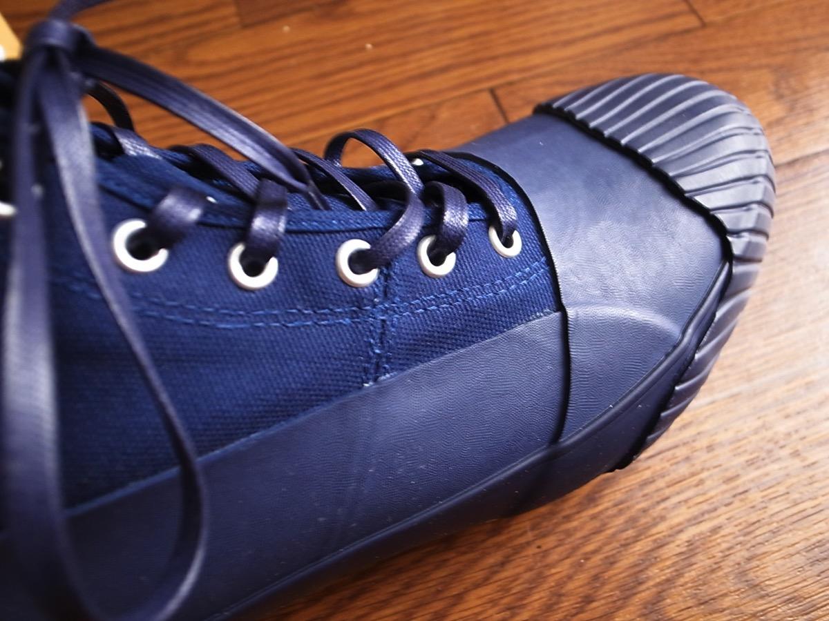 By gs rain shoes 8
