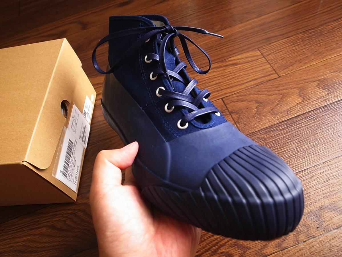By gs rain shoes 9