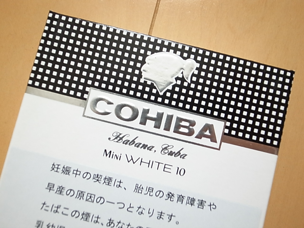 Cohiba mini white 3