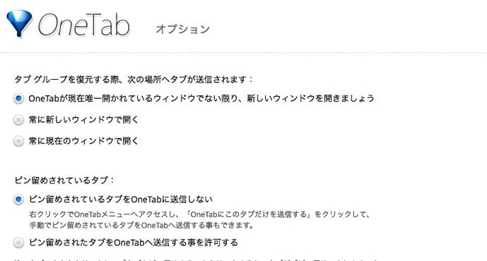 OneTab05