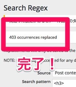 Search Regex08