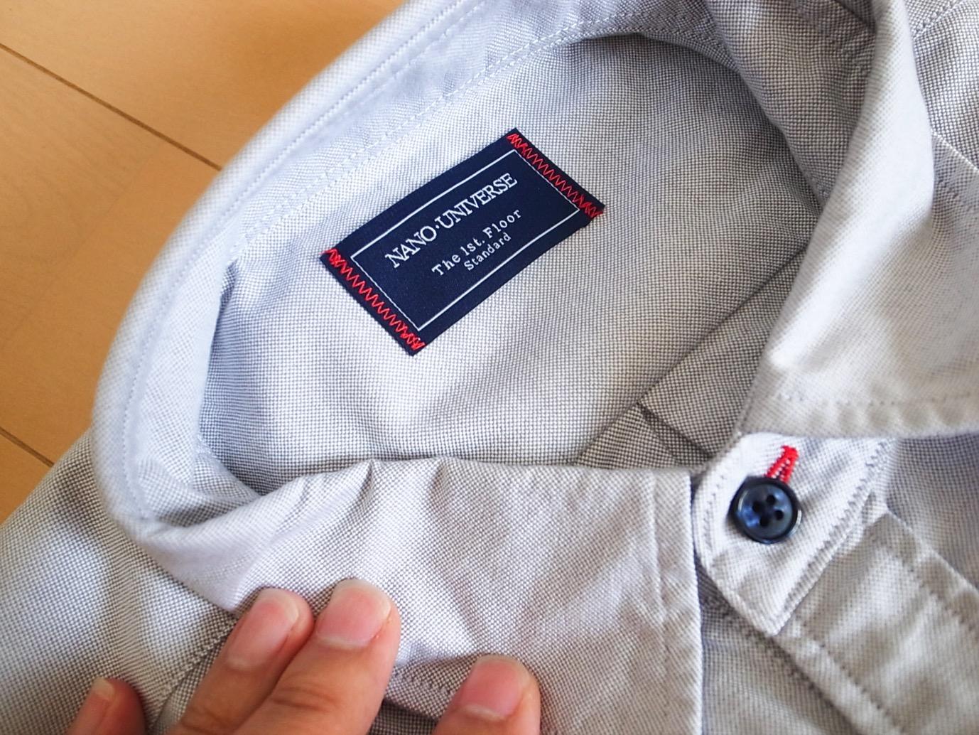 Nanouniverse pk shirt 7s 4