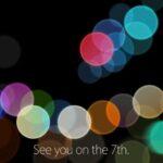 ついにiPhoneがFeliCa対応!!!「Apple Special Event 2016年9月」