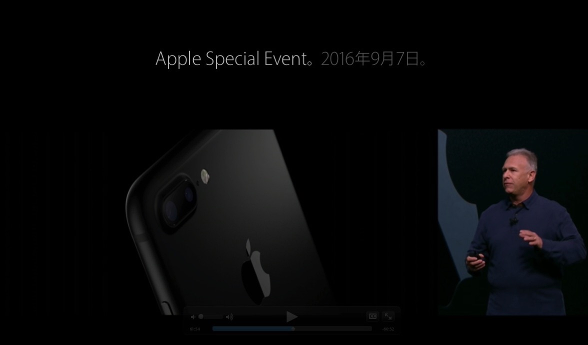 Apple special event 9 2016 05