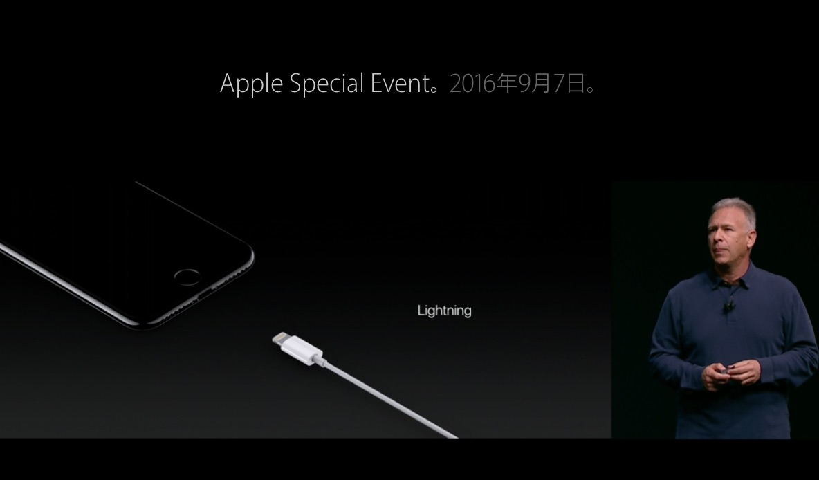 Apple special event 9 2016 09
