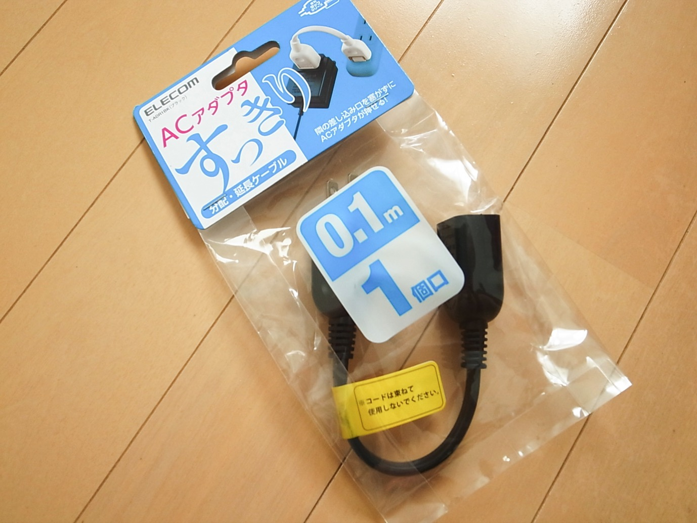 Elecom ac adapter 1