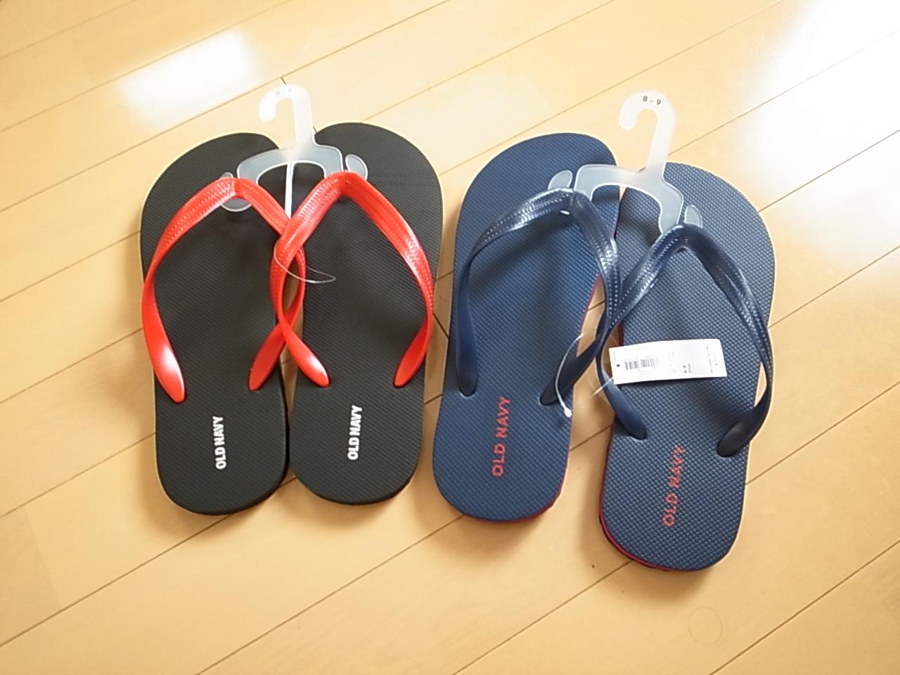 Oldnavy beach sandal 1