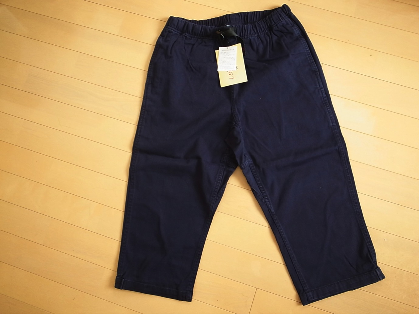 Gramicci 3 4 length pants 1
