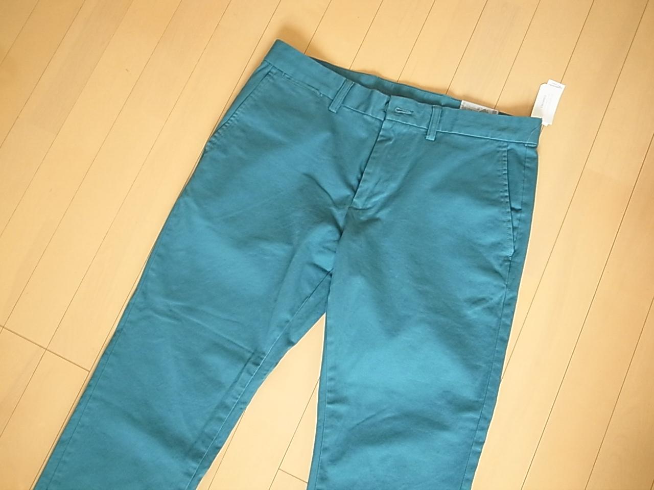 Oldnavy cropped slim pants 1