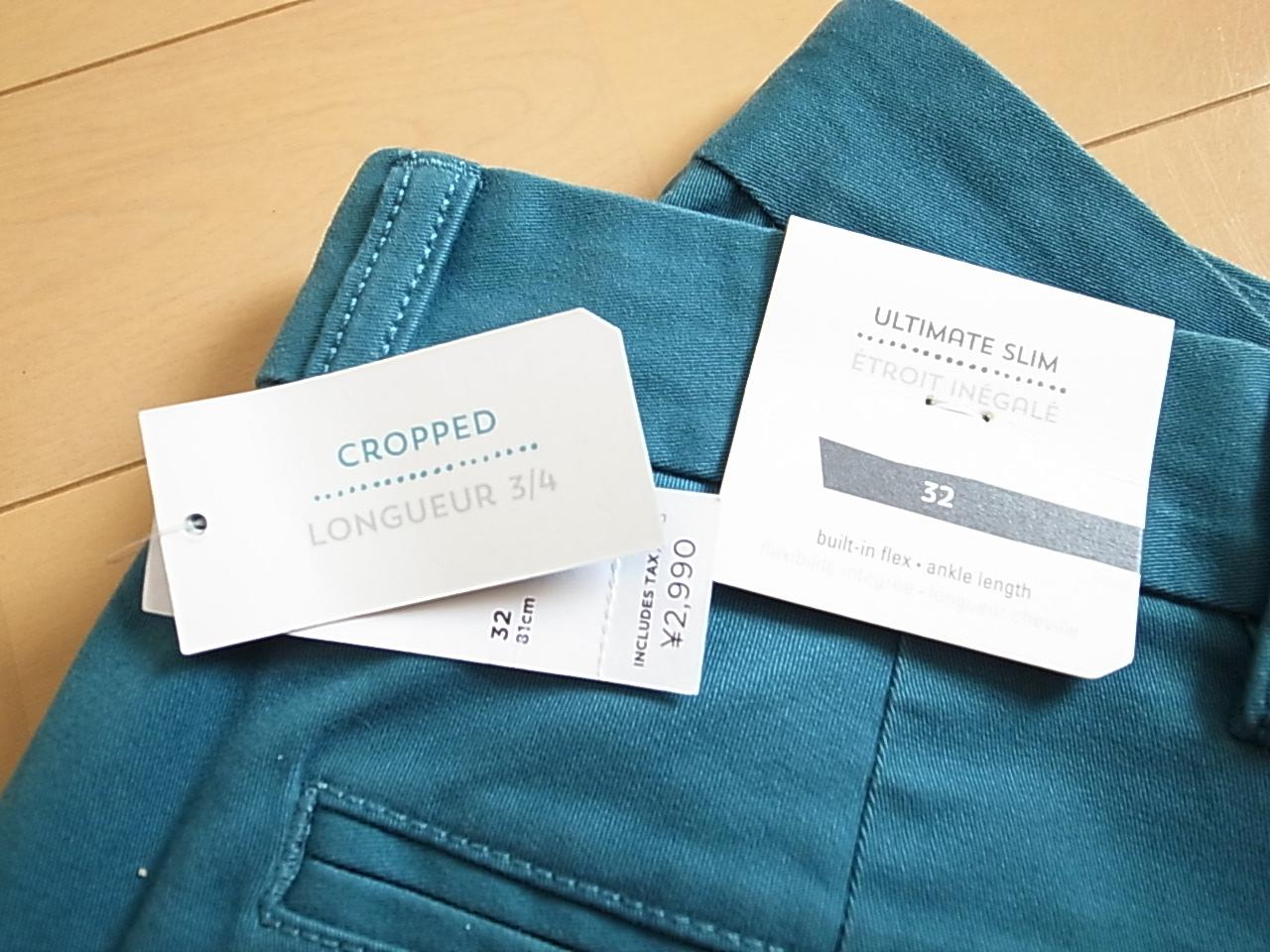 Oldnavy cropped slim pants 2