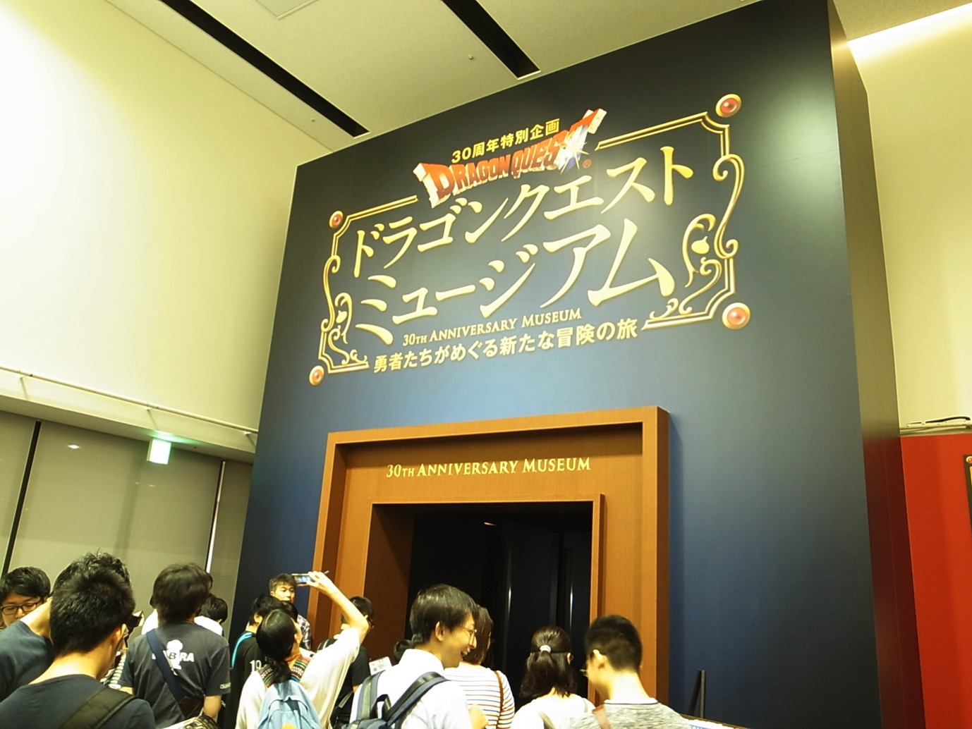 Dragon quest museum 12