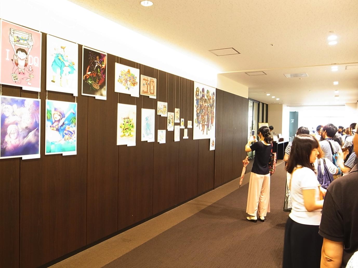 Dragon quest museum 2