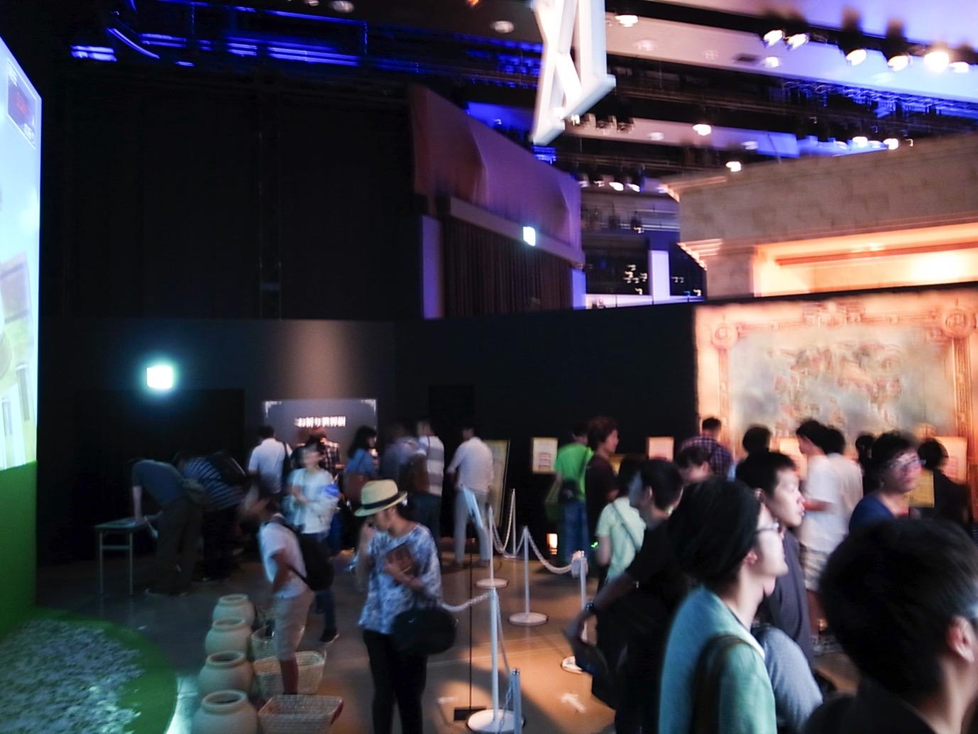 Dragon quest museum 25