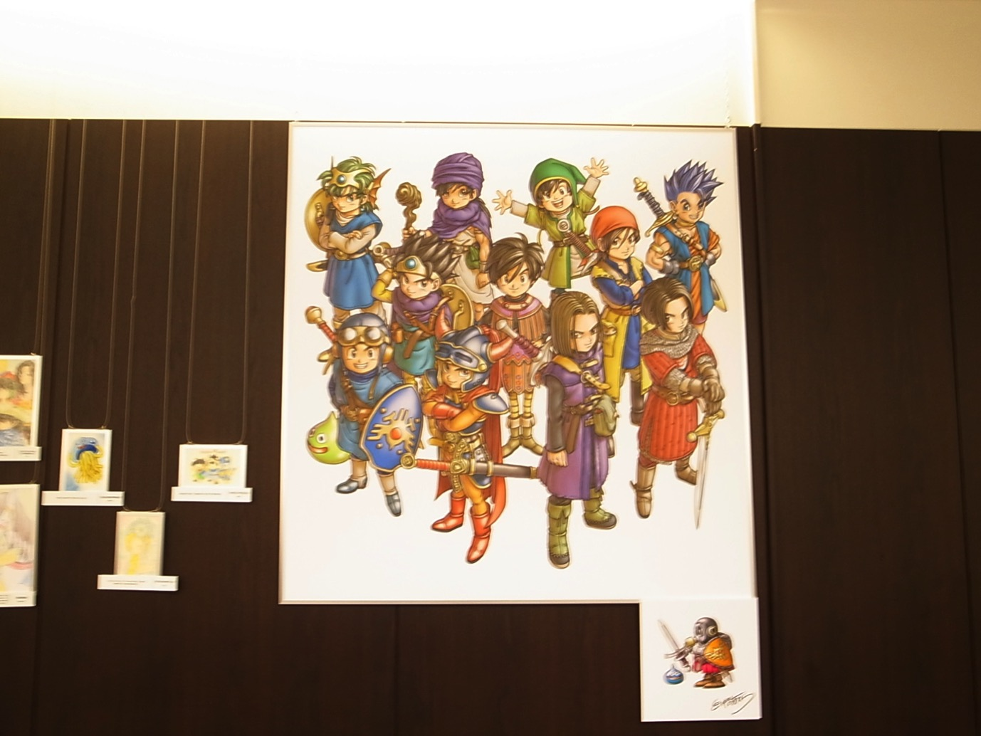 Dragon quest museum 3