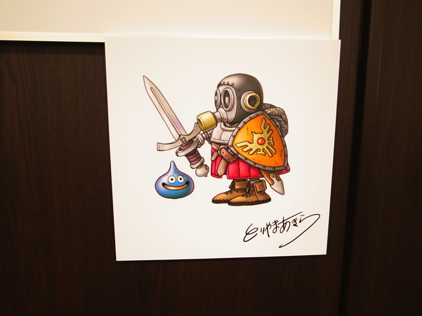 Dragon quest museum 4