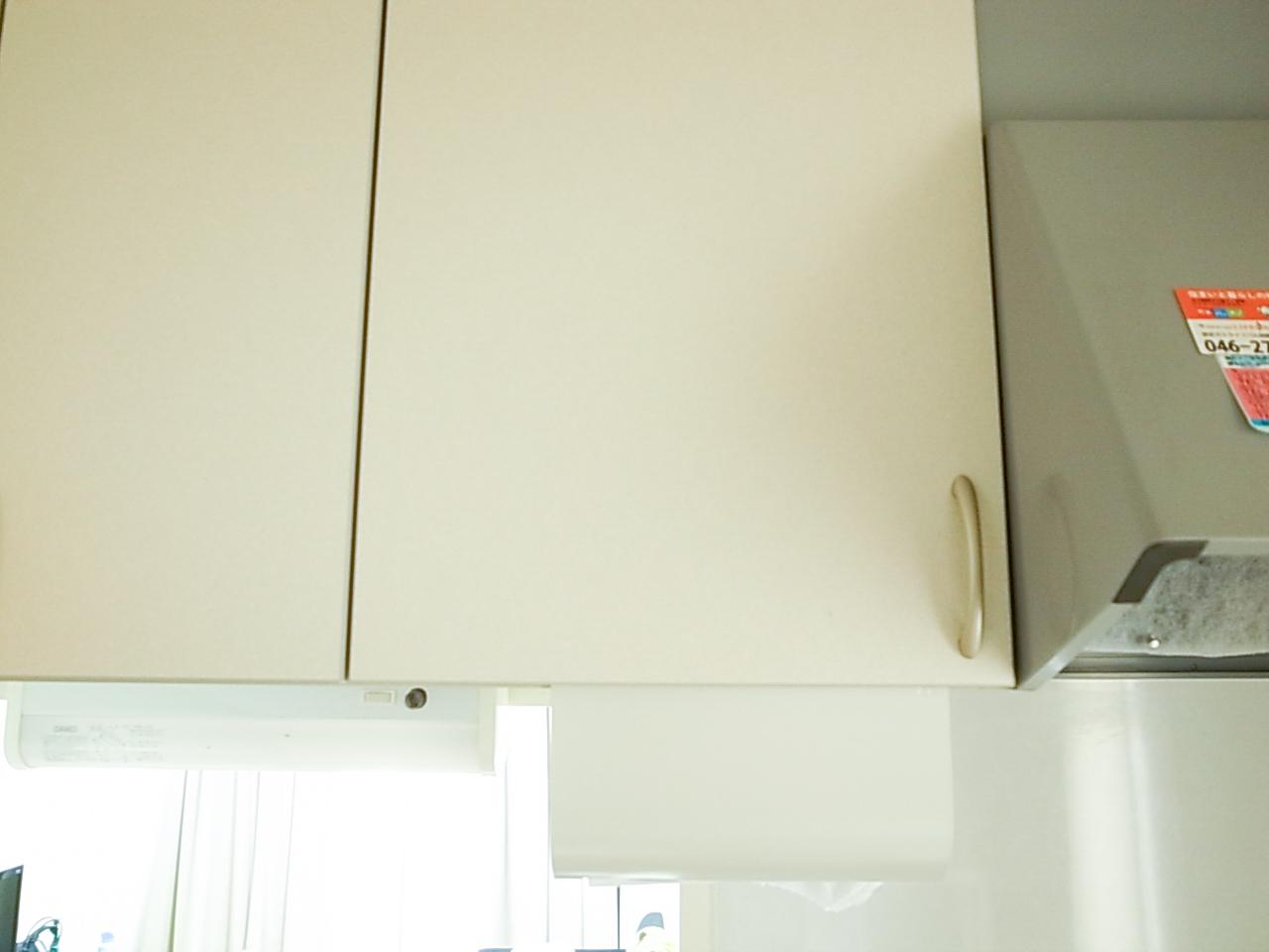 Kitchen paper hanger 10