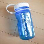 ジムで活躍!プロテイン用のボトルにおすすめ!「nalgene(ナルゲン)の沖倉商店コラボ・ボトル」
