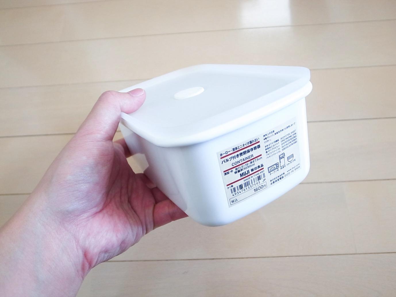 Container fuka m 1