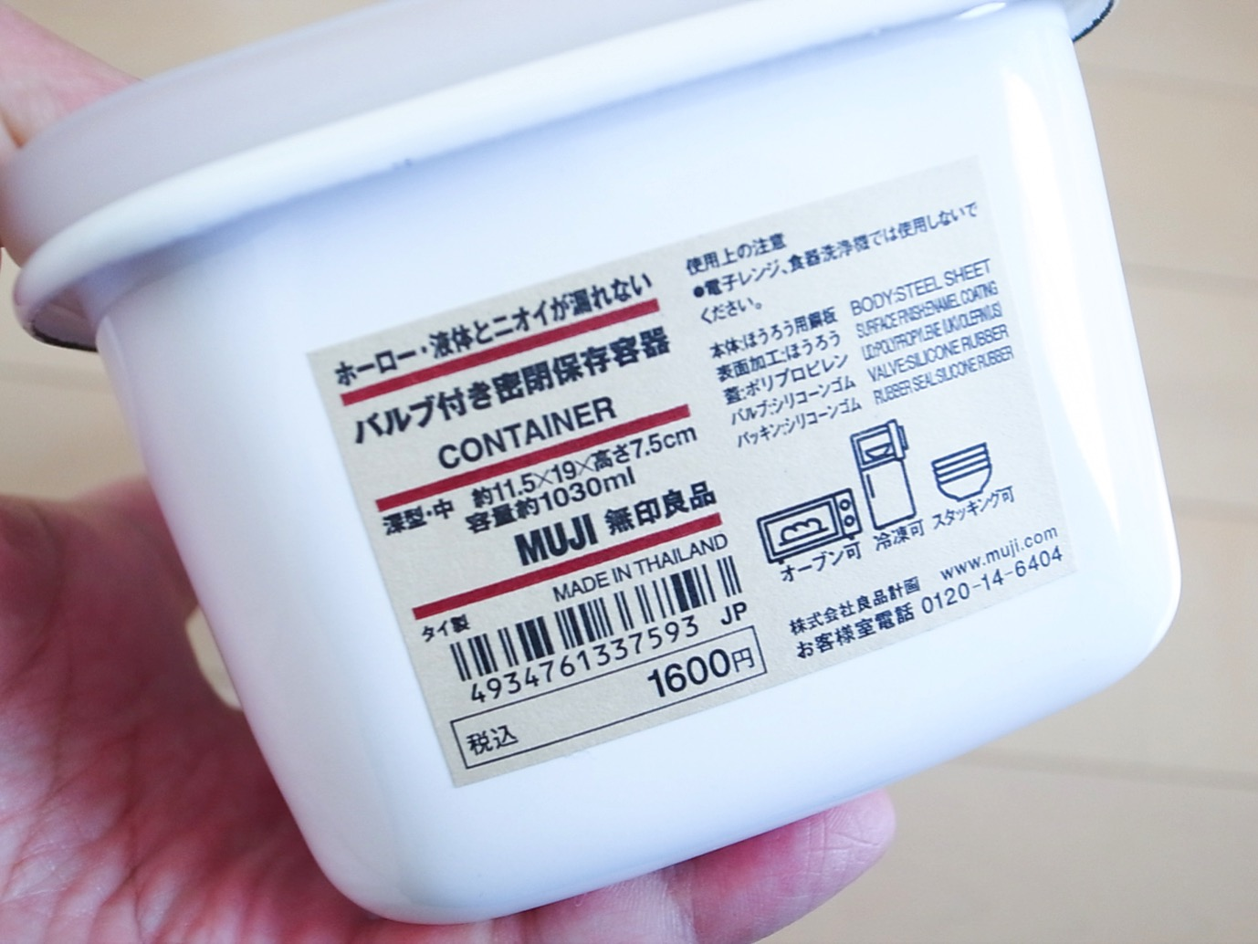 Container fuka m 2