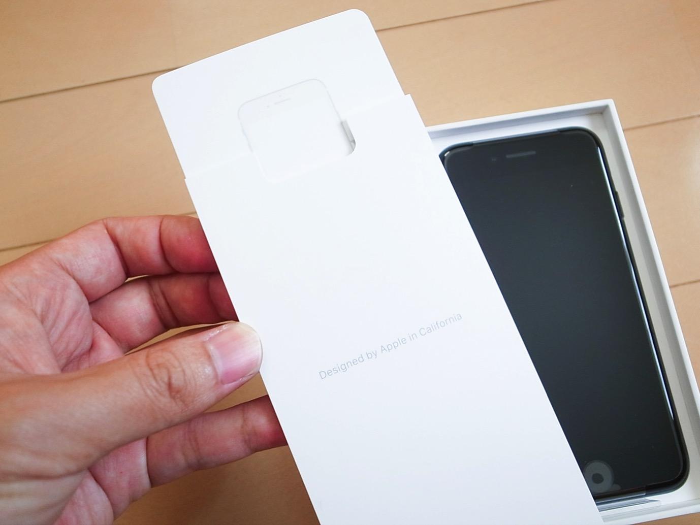 Iphone7 4