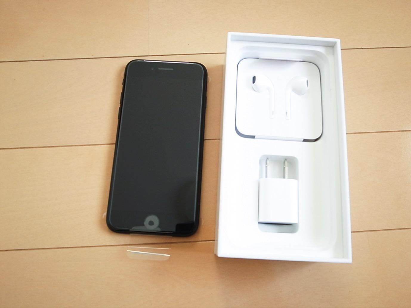 Iphone7 7