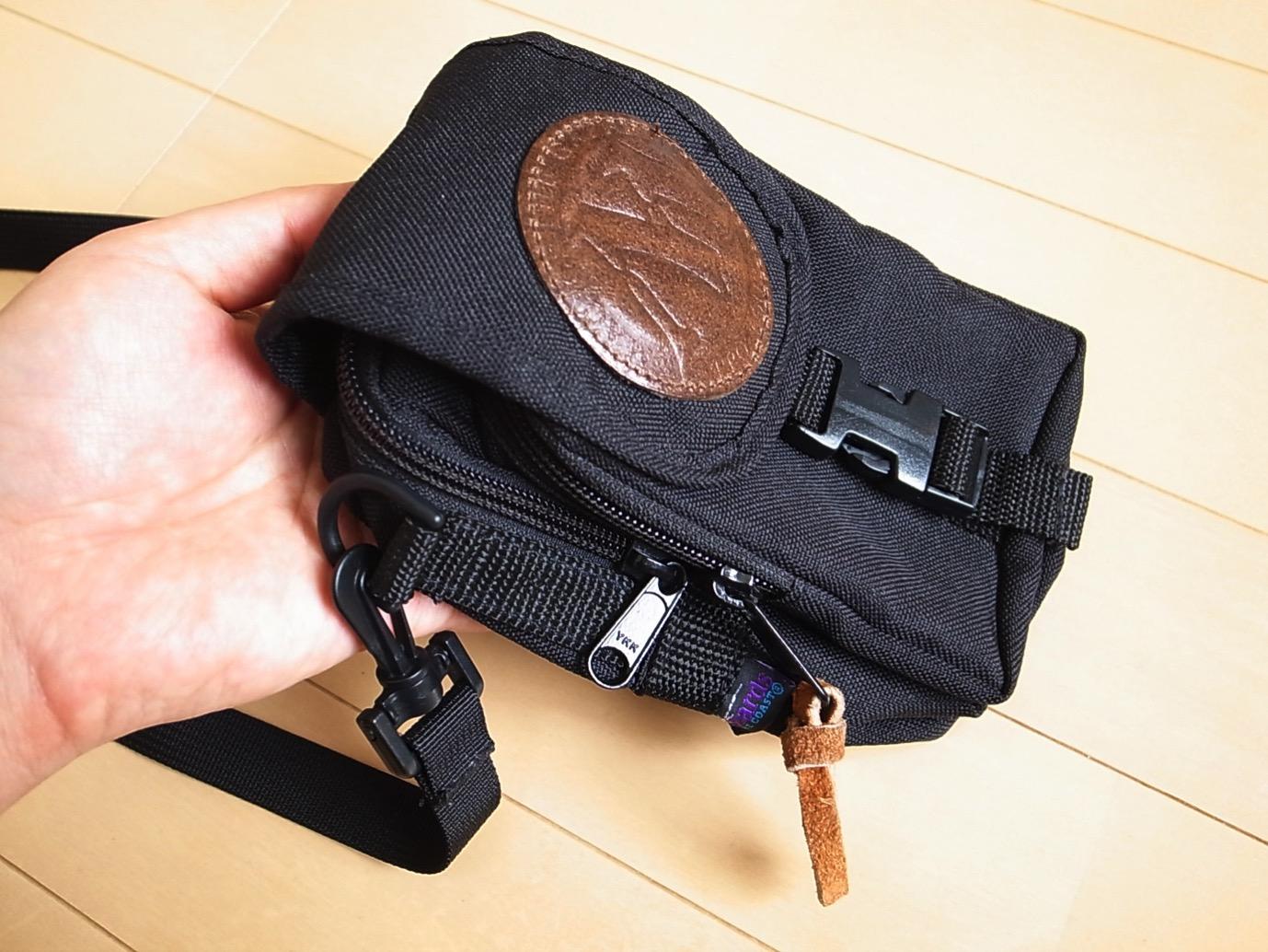 Mtg bag 11