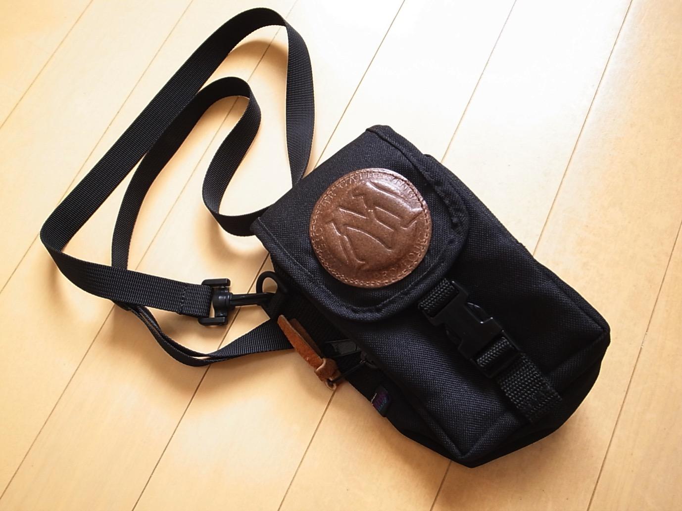 Mtg bag 4