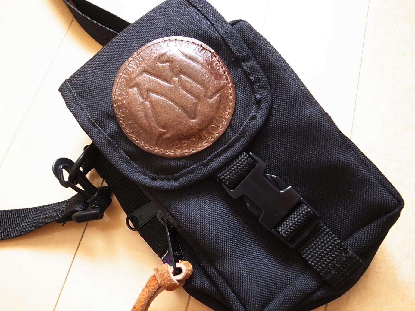 Mtg bag 5