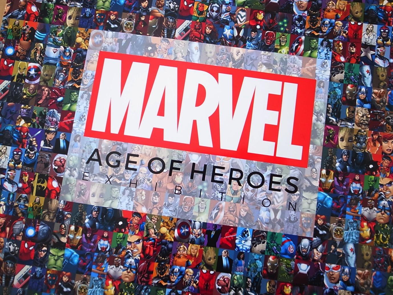 Marvel 5