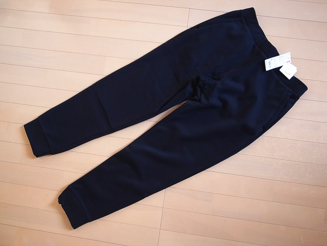 Blocktech Pants 1
