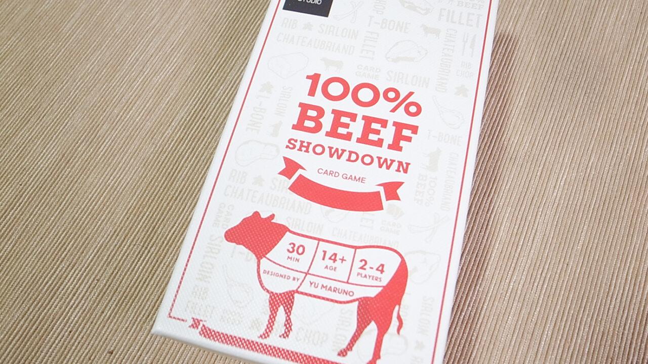 【開封】肉フェス公認ゲーム!?ドラフト・ポーカー『100% BEEF SHOWDOWN』