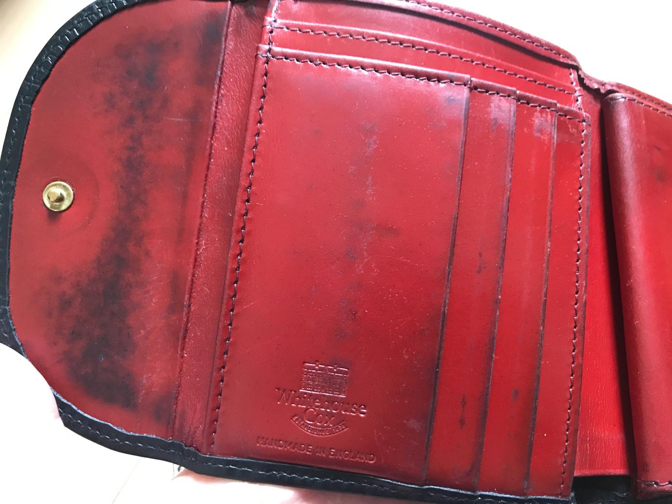 ホワイトハウスコックスの財布の内側