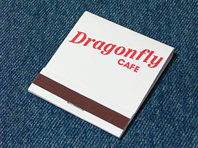 DragonflyCafe